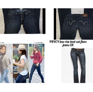 PRVCY low rise boot cut flare jeans 28